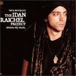 within-my-walls-the-idan-raichel-project